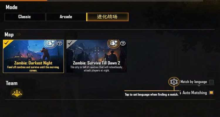 How to take part in zombie matches